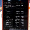 フルコース ¥3,500(+税) シャンプー・カット・シェービング・スタイリング スピードコース ¥2,900(+税) シャンプー・カット・スタイリング ※学割メニューもございます。詳しくはスタッフまで カラー 白髪染め […]