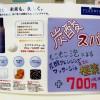 炭酸スパ +700円(税抜) もこもこ泡による炭酸クレンジングマッサージはまさに極楽 イオン三田WT 2F メンズクラブ