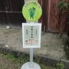 加東市朝光寺あたりの米田地区をサイクリング中に不思議なバス停を見つけた。 「米田ふれあい号」というのは市の福祉バス的なものなんだろう。そのバス停名が「田中○○宅前」と個人名になっている。あまりに堂々と名前が入っているので […]