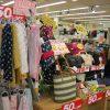 皆様、こんにちは♪ ぴえろ三田店・スタッフのK・Fですヾ(@^▽^@)ノ ぴえろ三田店では只今、セール真っ只中です‼ 何と、帽子・ストール・夏物バッグ(対象商品のみ)が、 50%OFFなんです‼   半額です‼ 夏物ソッ […]
