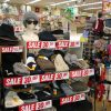 ストール・マフラー・バッグ・ニット帽が 30%OFF(※一部対象外商品有り)  モコモコ上下セット・軽衣料パンツが20%OFF となりました(*^▽^*)  手袋・ブランケット・フリースエプロン […]